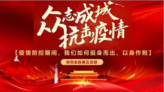 习近平论战胜疫情的力量和信心来自中国人民