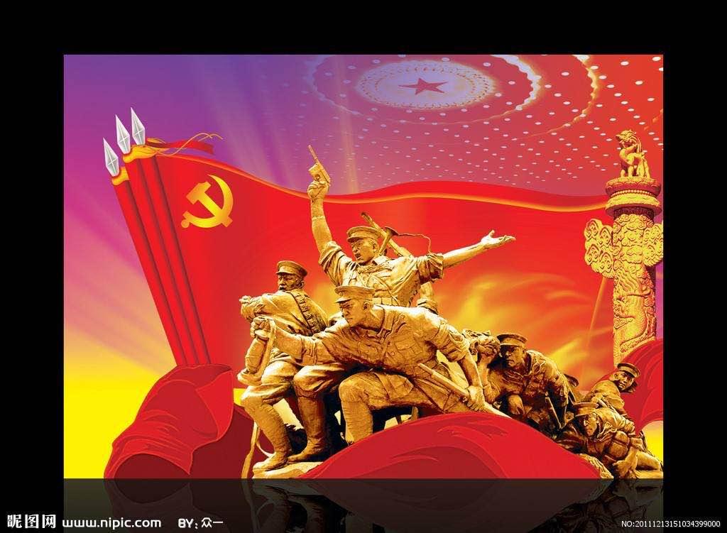 论中国共产党根基在人民、血脉在人民